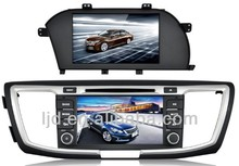 car dvd player with gps for car