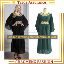 9043# In Stocks High Quality Abaya Gold Embroidery Flower Caftan Plus Size Islamic Clothing For Women Kaftan Jalabiya