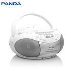 Best quality portable cd player built in speaker