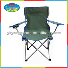 relax chair camping taken to garden or camping