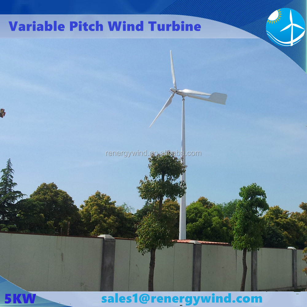 Renergy 5kw small wind turbine for sale