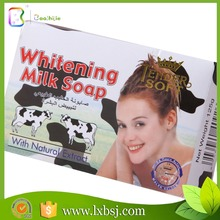 125g natural extract milk whitening soap with italian soap