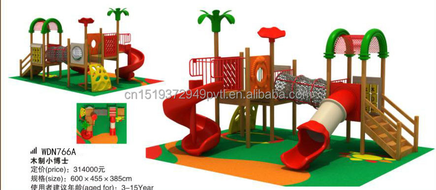 Outdoor Unique Commercial Wooden Playset