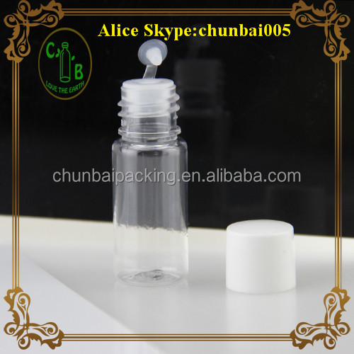 HOT cosmetic plastic bottle, samples cosmetic plastic bottles with screw cap