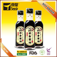 non-gmo soy sauce ,no msg added naturally brewed dark soy sauce