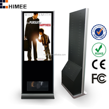 "HQ470SP-1 47""Standing floor LCD digital panel screens in advertisement with shoes cleaning function"