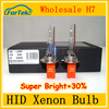 high quality long warranty H7 hid xenon light Wholesale high light