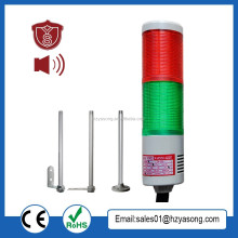 LTE-505-2 AC/DC Warning LED Signal Meachine/tool Tower Warning Light