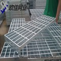 Anping factory supply top quality Hot-dipped Galvanized Serrated Steel Bar Grating, Made in China