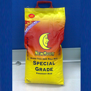 Medium grain white rice