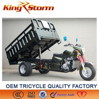 2015 hot sale Shineray 150cc 200cc 250cc 300cc cargo passenger use gas motor tricycle