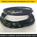 manufacture of high quality best belt mitsuboshi LC52 for sale