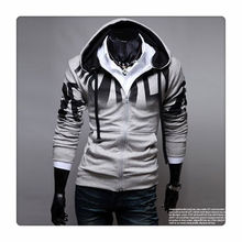 Spring fashion korea style hot sale men slim cardigan hooded sweatshirt