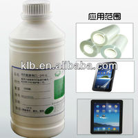 silicone Strong viscosity protective rubber film
