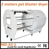 professional pet dryer blaster dog hair dryer from factory direct supplier DOG CAT DRYER 3000w