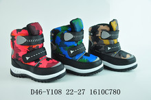 boy camo winter snow boot