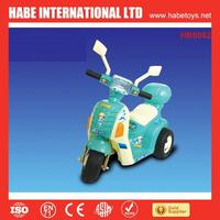 Children Electric Three Wheel Motorcycle For Sale