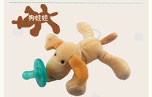 Huggl Baby Plush Giraffe Pacifier Soft Stuffed Toy with Detachable Silicone Baby Binky Clip Holder 100% Non Toxic Safe