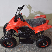 kids gas powered small 49CC atvs for sale price