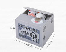 High quality Eating Dog Coin Bank Money Saving Box Automatic Stole Coin