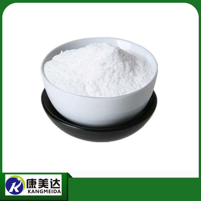 high quality white purity vitamin d2