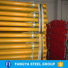 trade assurance supplier ! saudi arabia university pipe support steel prop with low price