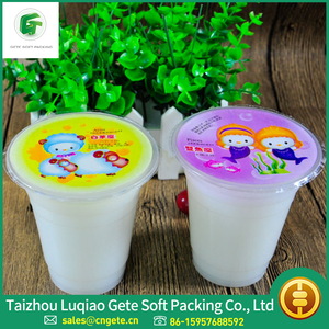 Food Grade Packaging Laminating Plastic Cup Sealing Roll Film