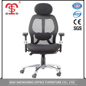 New design comfortable multi-functional mesh office chair with wheels