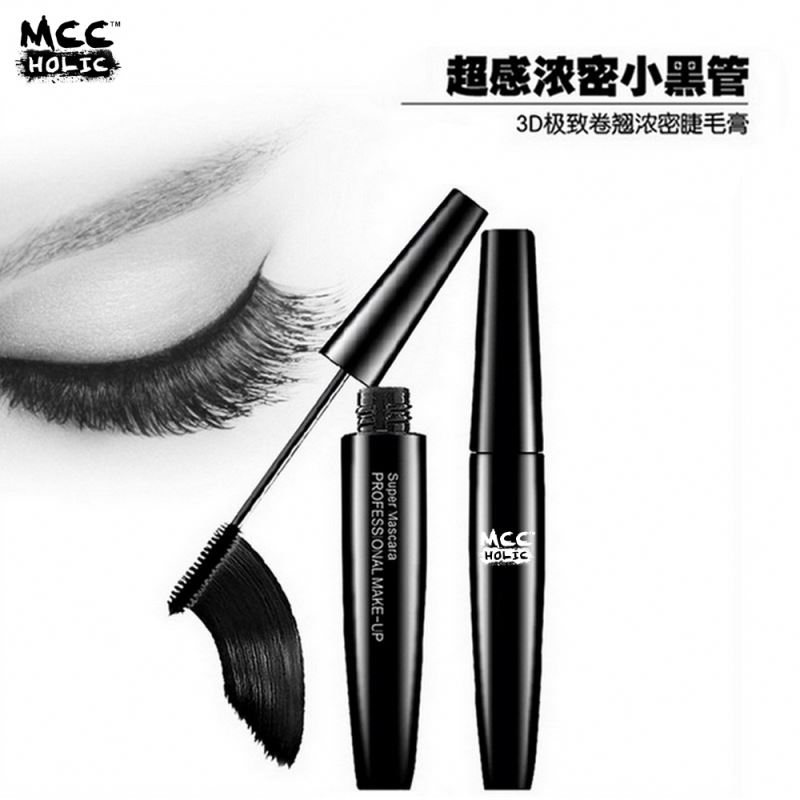 Latest Hot Selling!! OEM design lasher mascara wholesale