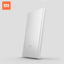 2017 New arrival original xiaomi power bank 5000mah,10000mah, 20000mah xiaomi Mi power bank for smart phone