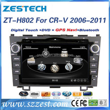 In dash car dvd navigation for honda crv 2006-2011 car gps player 8 inch car gps Win Ce 6.0 OS with GPS DVD USB/SD Radio Audio