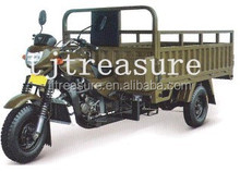 chinese three wheeler motorcycle/three wheel cargo motorcycles/rickshaw electric