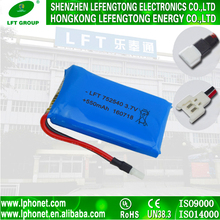 752540 500mah rc lithium battery