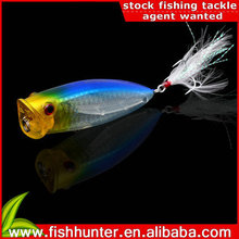 hot selling popper lures top water fishing lure