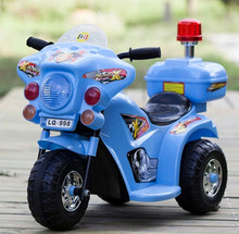 kids cool ride on plastic pedal motorcycle