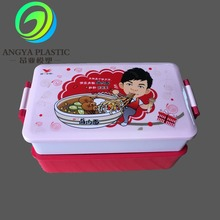 HOT high quality plastic multi-function fresh simple food container lunch box for kids