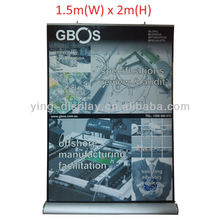 "61"" Retractable Roll Up Banner Stand with FREE W150cm x H200cm PP Vinyl Banner"