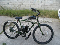 49cc moped gasoline engine kit 2013 modle