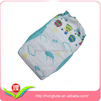 Hot Sale Disposable Sleepy First Grade Baby Diaper Wholesale Price