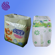 Premium Quality Baby Products Soft Dry Sleepy Baby Diapers Wholesale