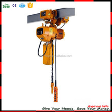 20ft Lift Motor Electric Chain Hoist 110V 1 Ton Electric Chain Hoist with Trolley