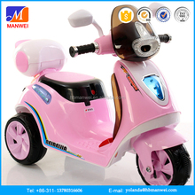 CE Approved pink toy children car to drive,kids electric car for sale (WJ277077)