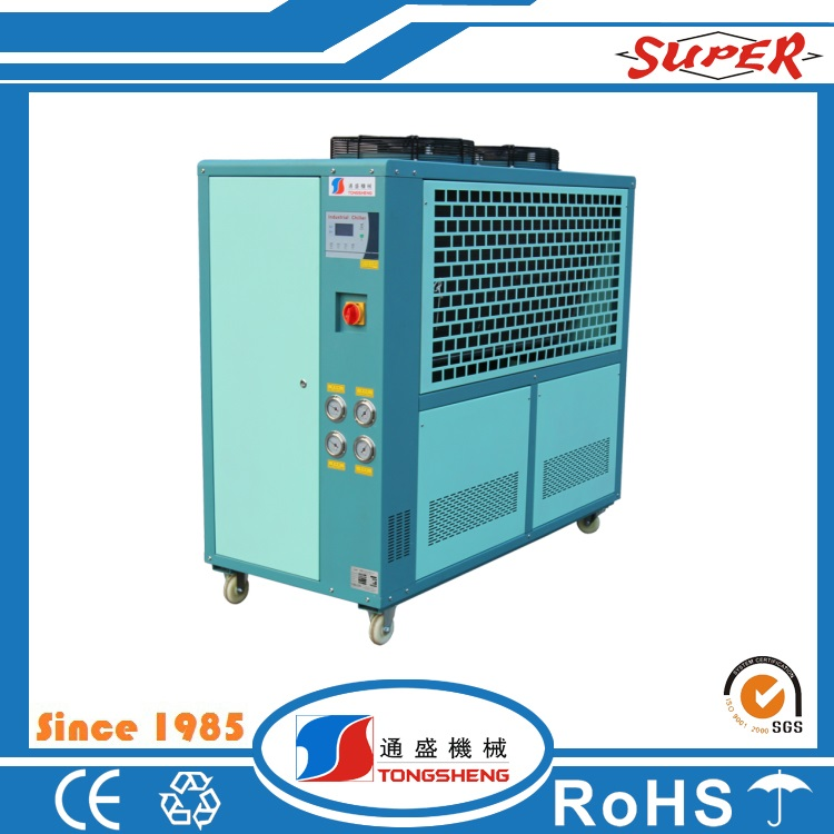 office building used central air conditioner / water chiller