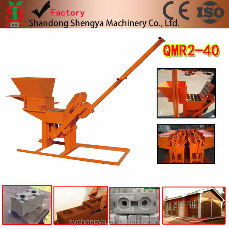 QMR2-40 manual clay/soil/cement interlocking block machine/Hand Press Interlocking brick making machine