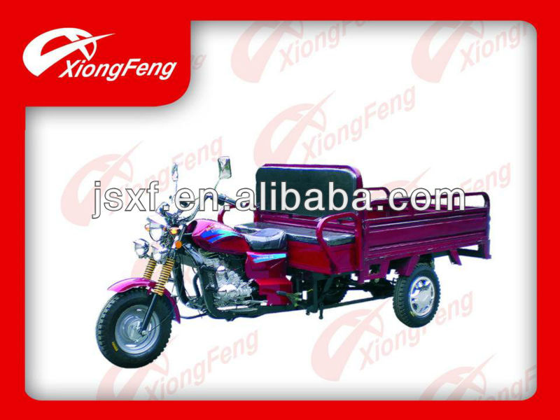 150cc Passenger Tricycle / Cargo Tricycle,Taxi passenger