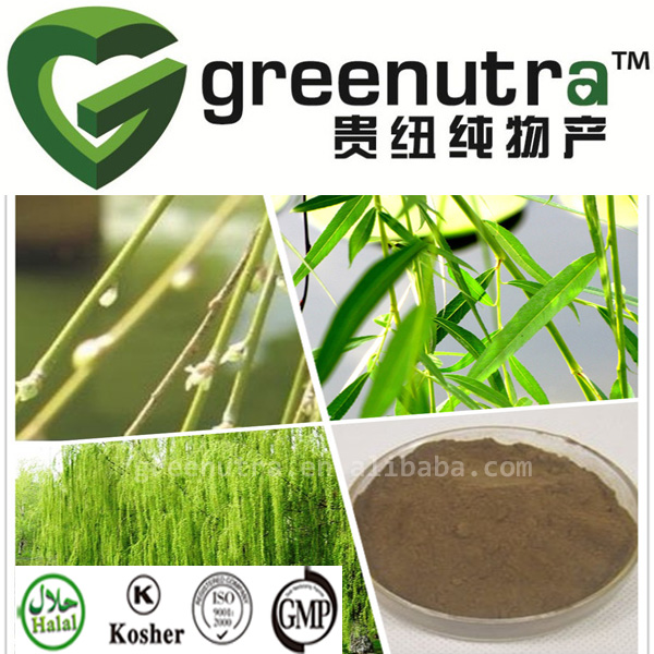 Best quality salicin white willow bark