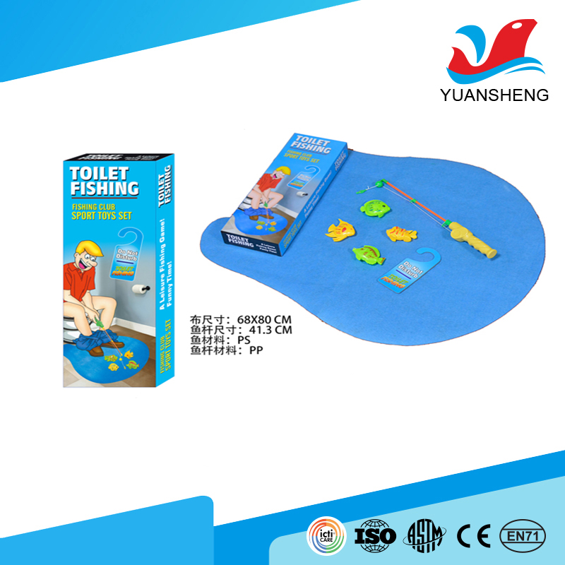2017 newest interseting mini indoor fishing game toy toilet with EN71 certificate