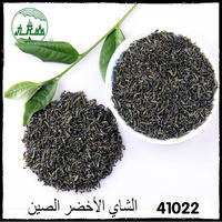 High Quality China Green Tea 3505