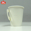 Custom paper cups with handle for hot beverage