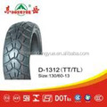 New pattern Tubless / Tubetype 130/60-13 motorcycle tyre